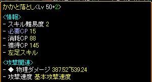 2009,7,31 (2)