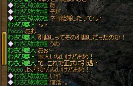 2009,8,3 (4)