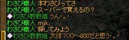 2009,8,3 (5)