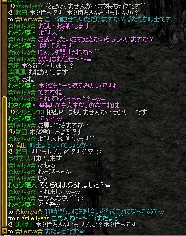 2009,8,13 (4)