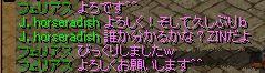 2009,8,19 (8)
