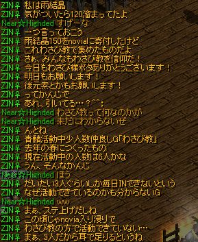 2009,8,25 (15)