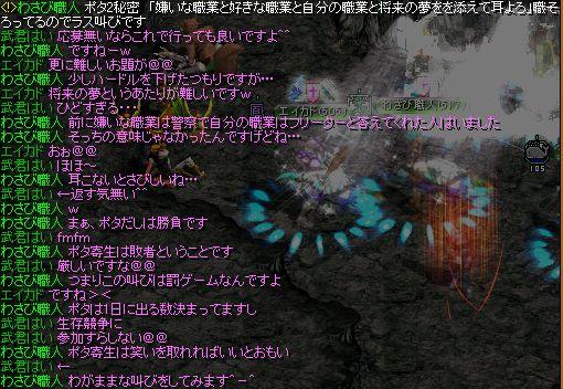 2009,8,25 (14)