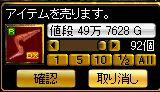 2009,8,27 (2)