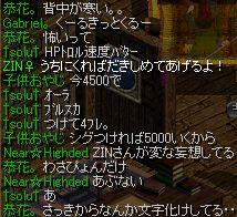 2009,9,2 (2)