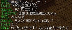 2009,9,2 (1)