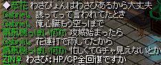 2009,9,2 (10)