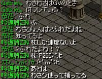 2009,9,2 (13)