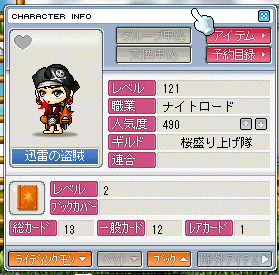 maplestory001.png