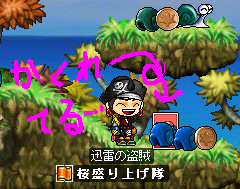 maplestory004.png