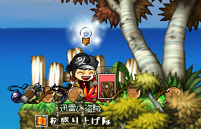 maplestory005.png
