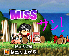 maplestory012.png