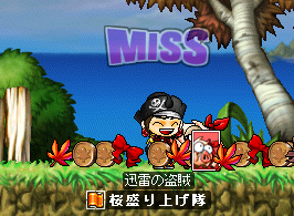 maplestory013.png