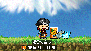 maplestory017.png