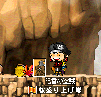 maplestory018.png