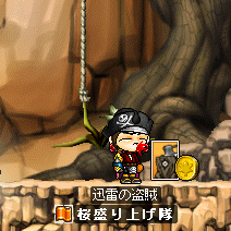 maplestory019.png