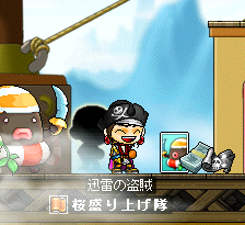 maplestory020.png