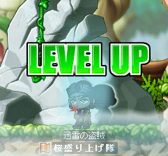 maplestory022.png