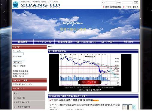 zipang9new.jpg