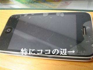 DSC03923_R.jpg