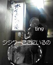 b420.jpg