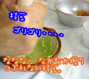b53.jpg