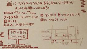 f22yaki5.jpg