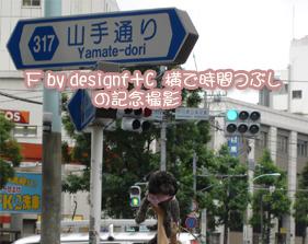 g3yamanotedoori.jpg