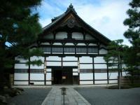 Kyoto2008Sept11.jpg