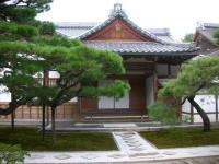 Kyoto2008Sept12.jpg