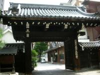 Kyoto2008Sept2.jpg