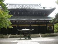 Kyoto2008Sept9.jpg