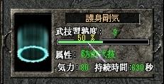 100%中の50パーセントー!(By戸愚呂弟)