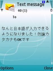 n95_003.jpg