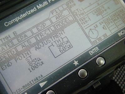 DSCF3635.jpg