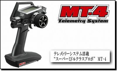 MT-4_1.jpg