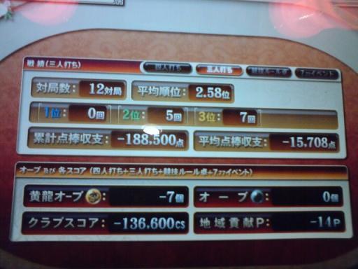 KC380006.jpg