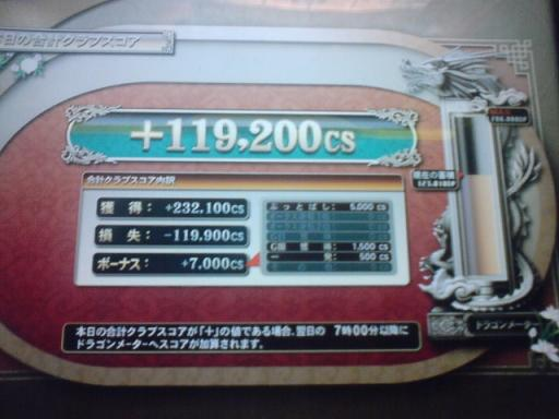 KC380014.jpg