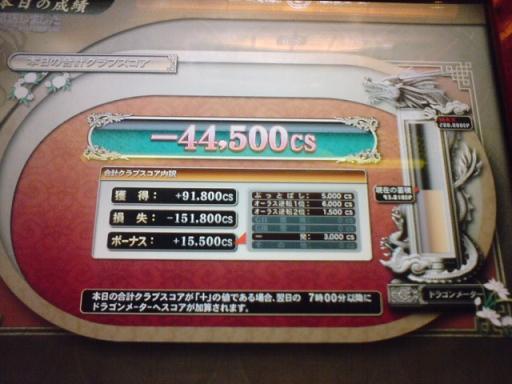 KC380019.jpg