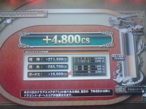 KC380023.jpg
