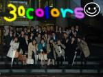 30colors
