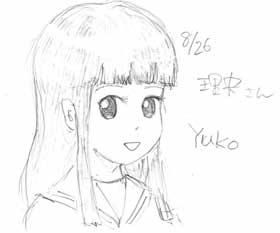 yuko-rio280.jpg