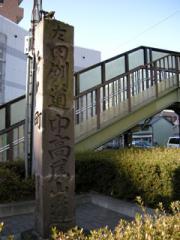 14.江戸時代の道標