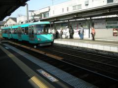 10.山下駅