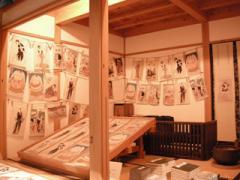 4.絵草子屋2