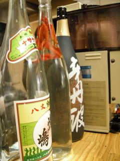 10.お酒
