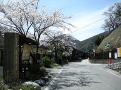 1.奈良井宿入口