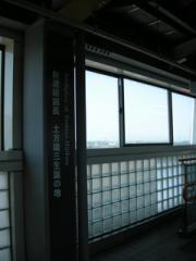 3.万願寺駅