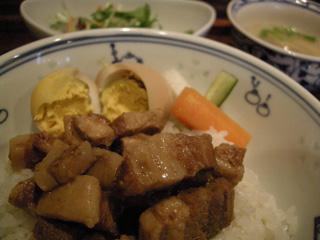 9.楊家魯肉飯