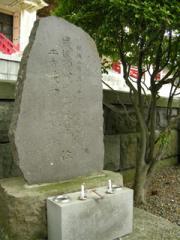 15.土方さんの供養碑
